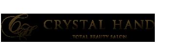 町田・玉川学園前のエステサロンは【満足度97%】CRYSTAL HAND ロゴ
